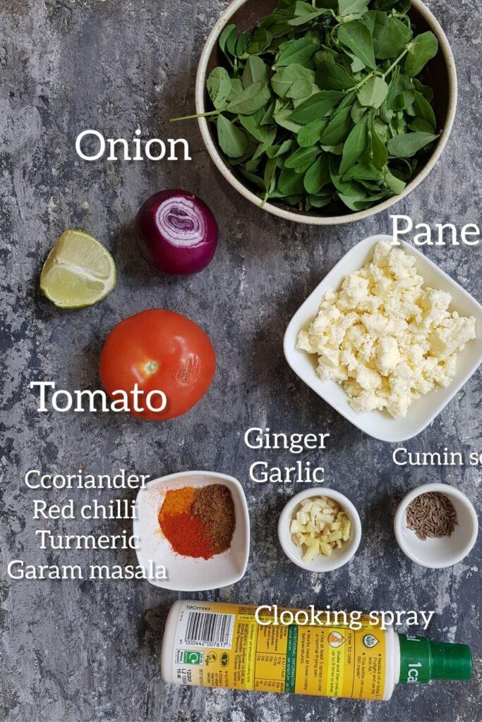 ingredients for methi paneer bhurji, paneer, tomato, onion, ginger, garlic, spice powders, cooking spray, cumin seeds